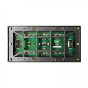 Buy cheap Dustproof Waterproof Outdoor Fixed LED Display Vivid Image , Outdoor Video from wholesalers