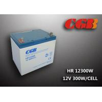 China HR12300W 12V 75AH High Rate Discharge Lead Acid Battery  For UPS wholesale