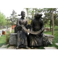 China Chinese Life Size Ancient Poet Bronze Garden Sculptures OEM / ODM Welcome 150cm wholesale