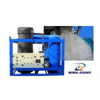 China Food Grade Ice  Tube Maker Machine For Drinks 3 Tons  / Cylinder Ice Maker wholesale