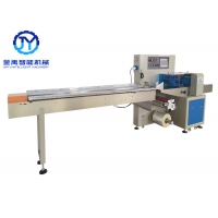 China Stainless Steel 3 Servo Motor Food Pouch Packaging Machines wholesale