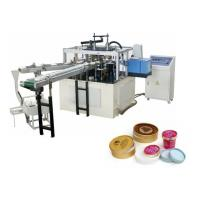 China 6Kw Hot Food Cup / Deli Paper Lid Machine High Efficiency 45 - 50 PCS/min wholesale