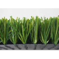 Buy cheap PE Monofilament Football Artificial Grass High Density Artificial Grass For from wholesalers