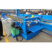 China diameter of shaft ¢70mm Trapezoidal Roof Panel Roll Forming Machine wholesale
