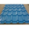 Quality Custom Waterproof corrugated GI Metal Roof Sheet 1000mm width for sale