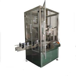 China Automatic can filing packing machine powder packing machine price wholesale