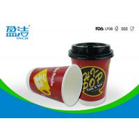 China Eco Friendly 12oz Hot Drink Paper Cups With Double Structure Design wholesale