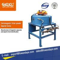 Quality Dry Powder Electric Magnetic Iron Separator For Non Ferrous 0.5 - 1.5T Yield wholesale