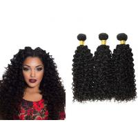 China Colored Long Brazilian Hair Extensions , Tangle Free Brazilian Weft Hair Extensions With Clips wholesale