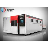 Buy cheap professional manufacturer fiber laser cutting machine with switching worktables from wholesalers