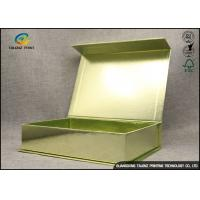 China Rigid Paper Cardboard Gift Boxes / Eye Sleep Mask Packaging Box wholesale