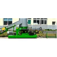 Quality Recycled plastic granules manufacturing machine for pp non woven fabric for sale