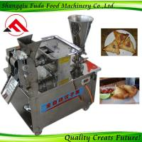 China Making Freezing Extrusion Automatic Frozen Empanada Making Machines wholesale