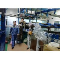 Buy cheap Low Noise Sandwich Panel Forming Machine Automatically Continuous Foaming from wholesalers