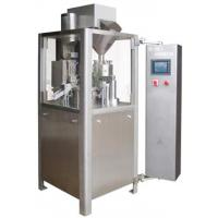 Quality CE Approved Auto Capsule Filling Machine Model 200 for sale