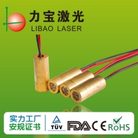 China Textile Industry 650nm 5mw 9*23mm Red Line Diode Module wholesale