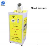 China Coin Opeated Digital Blood Pressure Machine Bluetooth Wireless Connect wholesale