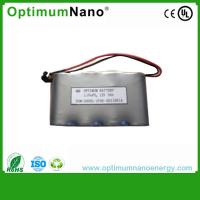 China Smaller Size Bule Or Gray 32650 Rechargeable Lithium Battery 12v , 5ah on sale