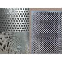 China Stainless Steel 0.5-8.0MM Thick Round Hole Perforated Metal Sheet wholesale