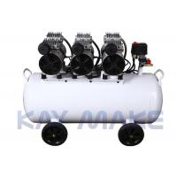 China High Reliability Oil Free Air Compressor With Low Exhaust Temperature wholesale