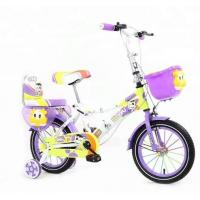 China Wholesale cheap kids baby bike children bicycle for sale wholesale