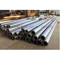 China Thick Wall Hydraulic Cylinder Steel Tube Mild ASTM A519 DIN2391-2 500mm OD wholesale