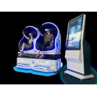 Buy cheap Amusement Park Roller Coaster 9D VR Game Machine / 9D Egg Chair from wholesalers