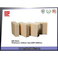 China ABS Sheet 1-100mm thickness wholesale