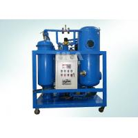 China Steam Turbine Oil Emulsified Lube Oil Purifier Low Load Design 12000 L/hour wholesale
