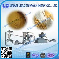 China all kine of flavor global applicable Corn crushing  making machine price wholesale