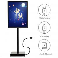 China Retail Store Floor Standing Poster LED Lighting Metal Box Gold POP Poster Display Stand on sale