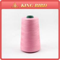 Quality Pink Dope Dyed Spun Polyester Yarn For Sewing Garments And Textile Goods for sale