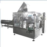 China Food powder filling machine stand up pouch filling and sealing machine,Packing machine Spices/pepper powder wholesale