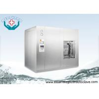 China Pre Vacuum HPHV Steam Sterilizer With Validation Service Port For Laboratory on sale