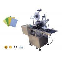 China HIGEE Automatic  Flat  Carton Flat Surface Label Applicatior for pouches wholesale