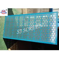 China Oilfield Screens / Steel Frame Screen Wear - Resisting Easy Disassembly wholesale