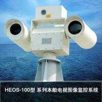 China Electro Optics Infrared Night Vision Camera System , Maritime Tracking System wholesale