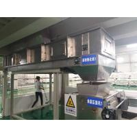 China Chinese Instant Noodle Production Line Available Customized Voltage wholesale