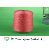 China Ring Spun Dyed Polyester Yarn 60s/2 Polyester Dope Dyed Yarn OEM Service wholesale