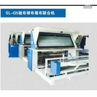 China High Speed Electric Fabric Shearing Machine For Textile Finishing Industry wholesale