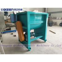 China Single Shaft Paddle Mixer Powder Plastic Mixer Machine For Food Industry wholesale