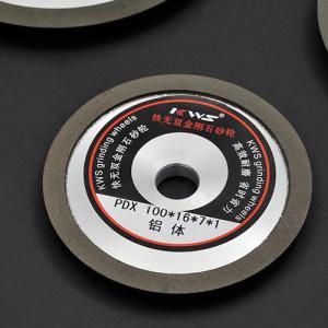 China Black  100 * 16 * 7 * 1mm Steel  Industrial Grinding Wheel wholesale