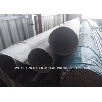 China Bright Finish Duplex 2304 Stainless Steel Pipe UNS ASTM Corrosion Resistantace wholesale