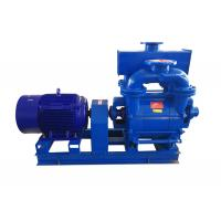 Buy cheap 2BE1 Series Water Motor Suction Pump High Pumping Speed Compact Structure from wholesalers