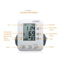 China Multi-Functional Electronic Blood Pressure Monitor Portable High Accuracy wholesale