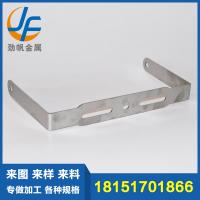 Buy cheap High Performance Metal Bracket Fabrication For CNC Processing Sheet Metal Shell from wholesalers