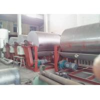 China Chemical Industrial Rotary Drying MachineWith Thin Coating And Fast Drying Rate wholesale