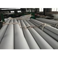 China Duplex 316L 321 Stainless Steel Round Tube Pickling Finish Surface For Petroleum wholesale