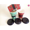 China CMYK Overprinted Matt Finish Hot coffee disposable cups with Matt Lid wholesale