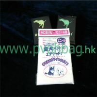 Buy cheap Flushable and Biodegradable Dog Waste Bag from wholesalers